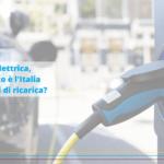 Mobilità elettrica, a che punto è l'Italia?